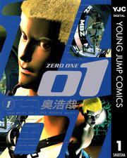01<ZERO ONE>