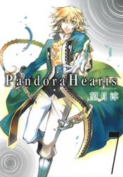 PandoraHearts7巻