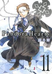 PandoraHearts11巻