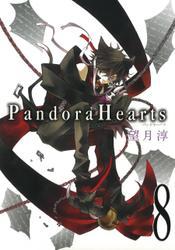 PandoraHearts8巻